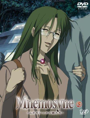 Mnemosyne―ムネモシュネの娘たち―(5) [DVD]
