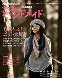 NHKすてきにハンドメイド 2018年 11 月号 [雑誌] 画像