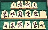 ★将棋駒 本黄楊 特上彫駒 菱湖/栄作 (桐角箱付) 梅商碁盤店