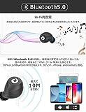 【進化版 IPX7完全防水 Bluetooth 5.0 】Bluetooth イヤホン 完全 ワイヤレス イヤホン 75時間音楽再生 iKanzi Bluetooth イヤホン AAC対応 Hi-Fi 高音質 マイク内蔵 自動ペアリング 充電式収納ケース付き iPhone/Android適用 左右分離型 Siri対応 (ブラック)