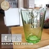 Hanging tea infuser(ハンギングティーインフューザー) 46063 A-Robot