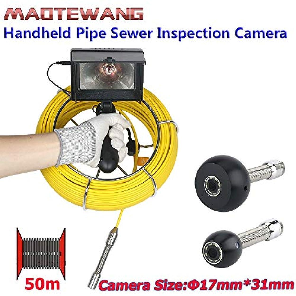 測定定常最大の4.3インチ17ミリメートルハンドヘルド工業用パイプ下水道検査ビデオカメラip68防水排水管下水道検査カメラシステム1000 tvlカメラ付き8ピースledライト,50M