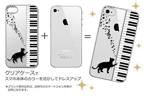 sslink iphone4s iPhone 4s ケース クリア 蝶 花柄 ホワイト アイフォン ハードケース カバー ジャケット スマートフォン スマホケース au softbank