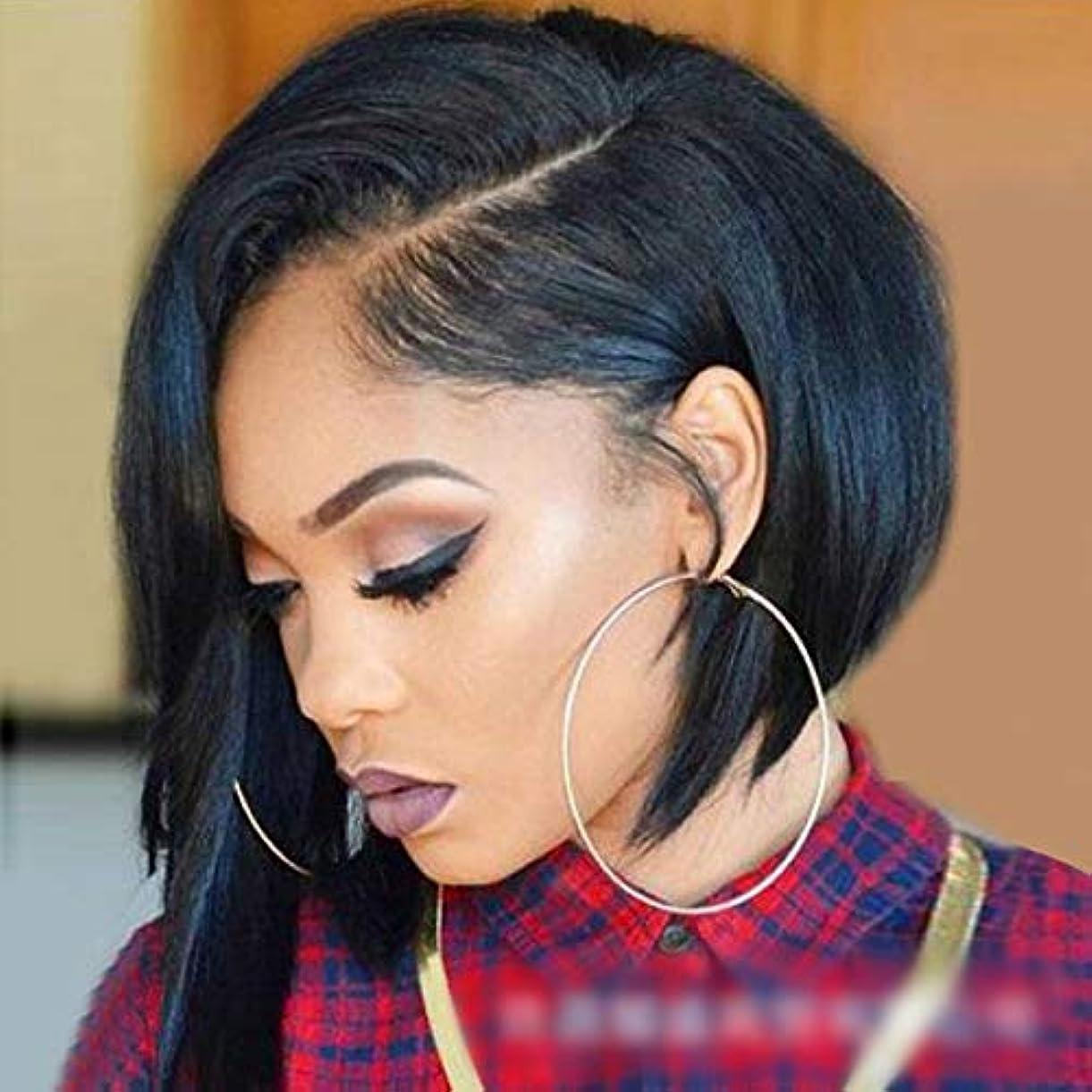 ビンイブニング中WASAIO 女性用シルケンアンコイルドショートヘアサイドパーツウィッグアクセサリースタイル交換用ナチュラル見るレースフロント100%リアルヒューマンハーフ (色 : 黒)