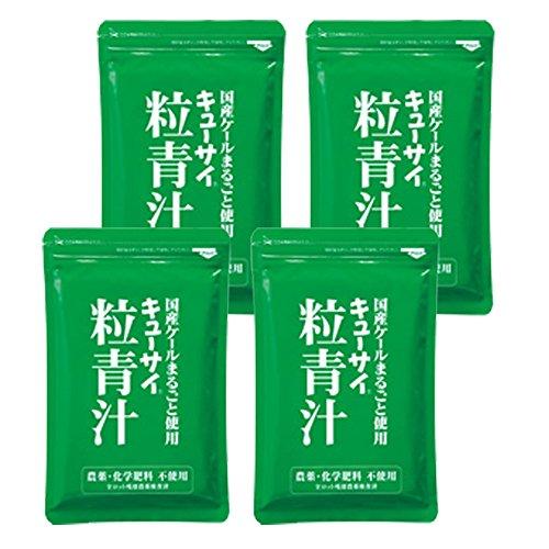 キューサイ 粒青汁4袋まとめ買い/国産ケールをまるごと使用した、粒タイプの青汁