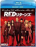 REDリターンズ ブルーレイ+DVDセット [Blu-ray] 画像
