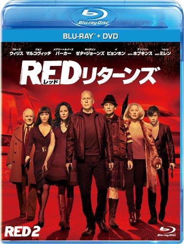 REDリターンズ ブルーレイ+DVDセット [Blu-ray]の詳細を見る