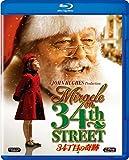 34丁目の奇跡 [Blu-ray]