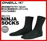 O'NEILL(オニール) サーフブーツ忍者ソックス 3mm(厚さ) M(26?26.5cm)