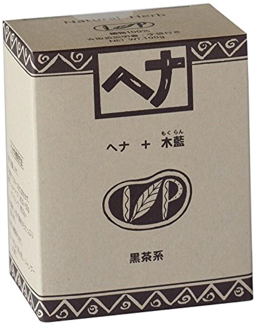 天井塩スーパーナイアード ヘナ+木藍 100g