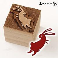京からかみ木版ミニスタンプ添文兎文C京都府の工芸品Karakami woodblock stamp