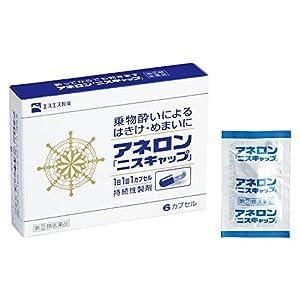 【指定第2類医薬品】アネロン「ニスキャップ」 ...の関連商品2