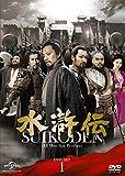 水滸伝 DVD-SET1 シンプル低価格バージョン(期間限定生産)