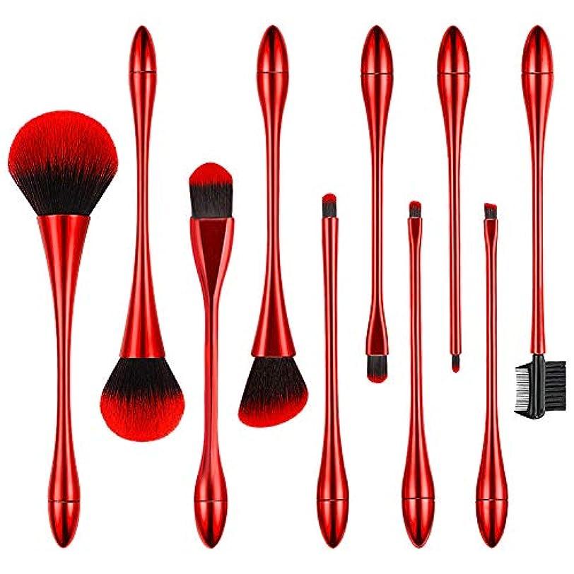 可塑性涙非行Runsnail メイクブラシ 化粧筆 繊維毛 高級タクロン 10本セット超柔らかい