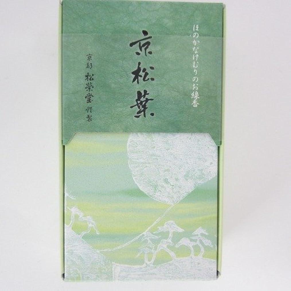 宿題日光軍艦松栄堂 玉響シリーズ お香 京松葉 45g