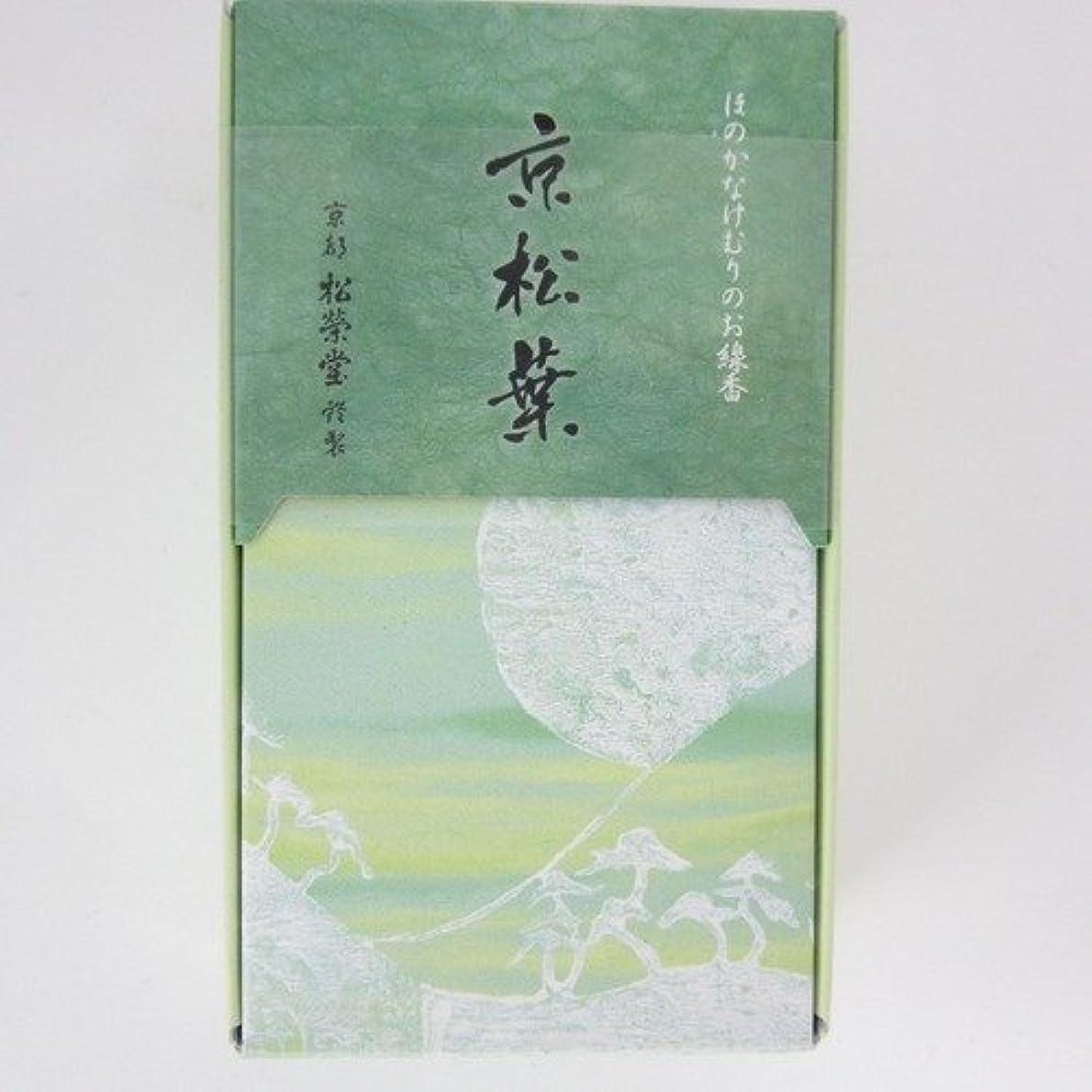 雪だるま吐くなる松栄堂 玉響シリーズ お香 京松葉 45g