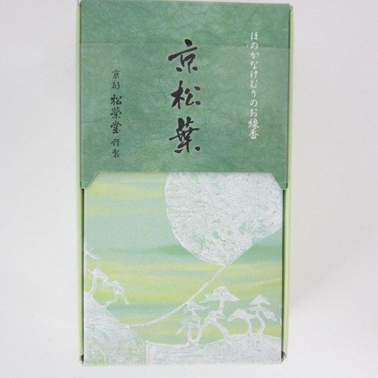 八百屋さんおじいちゃん熱狂的な松栄堂 玉響シリーズ お香 京松葉 45g