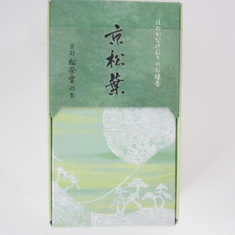 くすぐったい飼料スリット松栄堂 玉響シリーズ お香 京松葉 45g