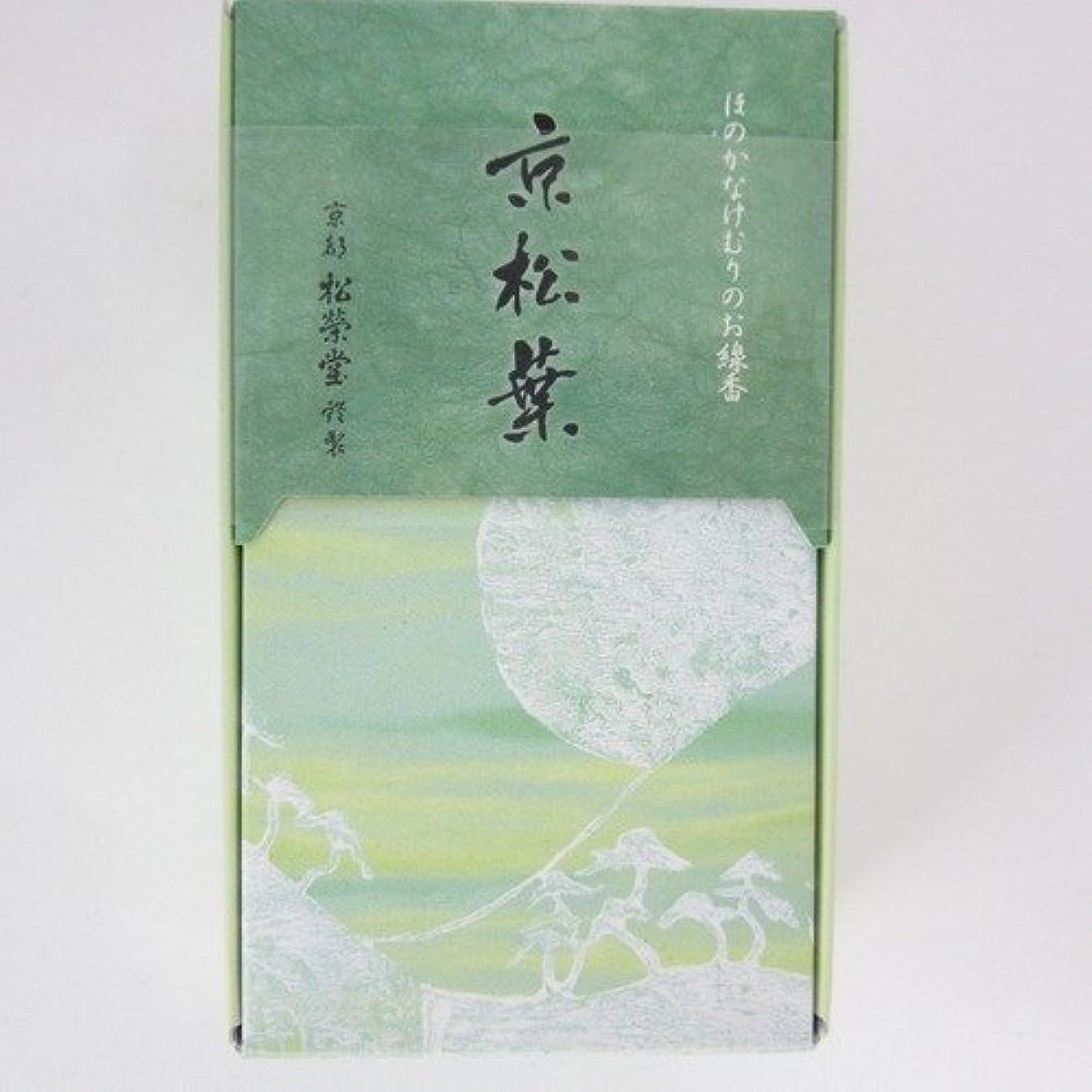 植木騒ぎマオリ松栄堂 玉響シリーズ お香 京松葉 45g
