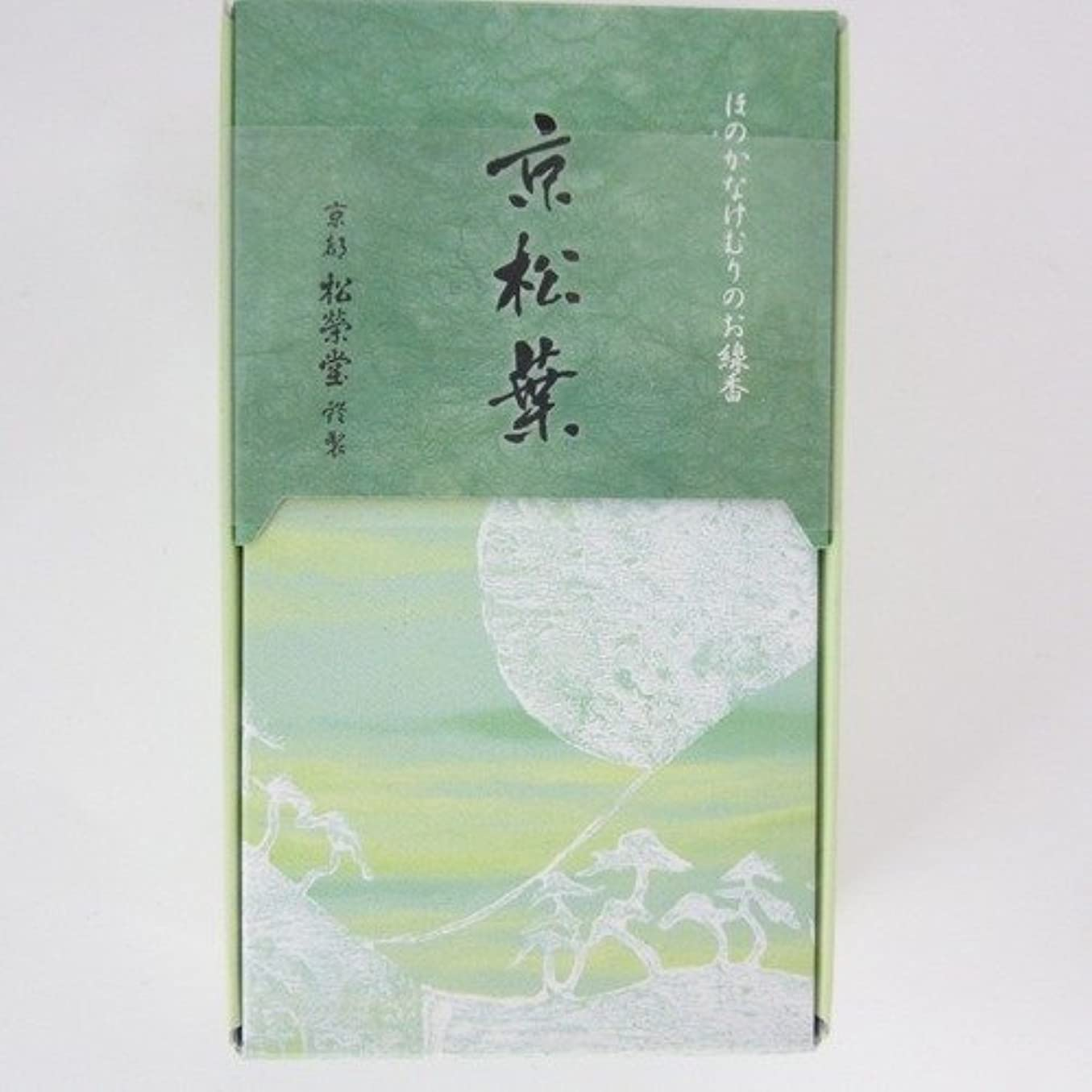 信念親側溝松栄堂 玉響シリーズ お香 京松葉 45g