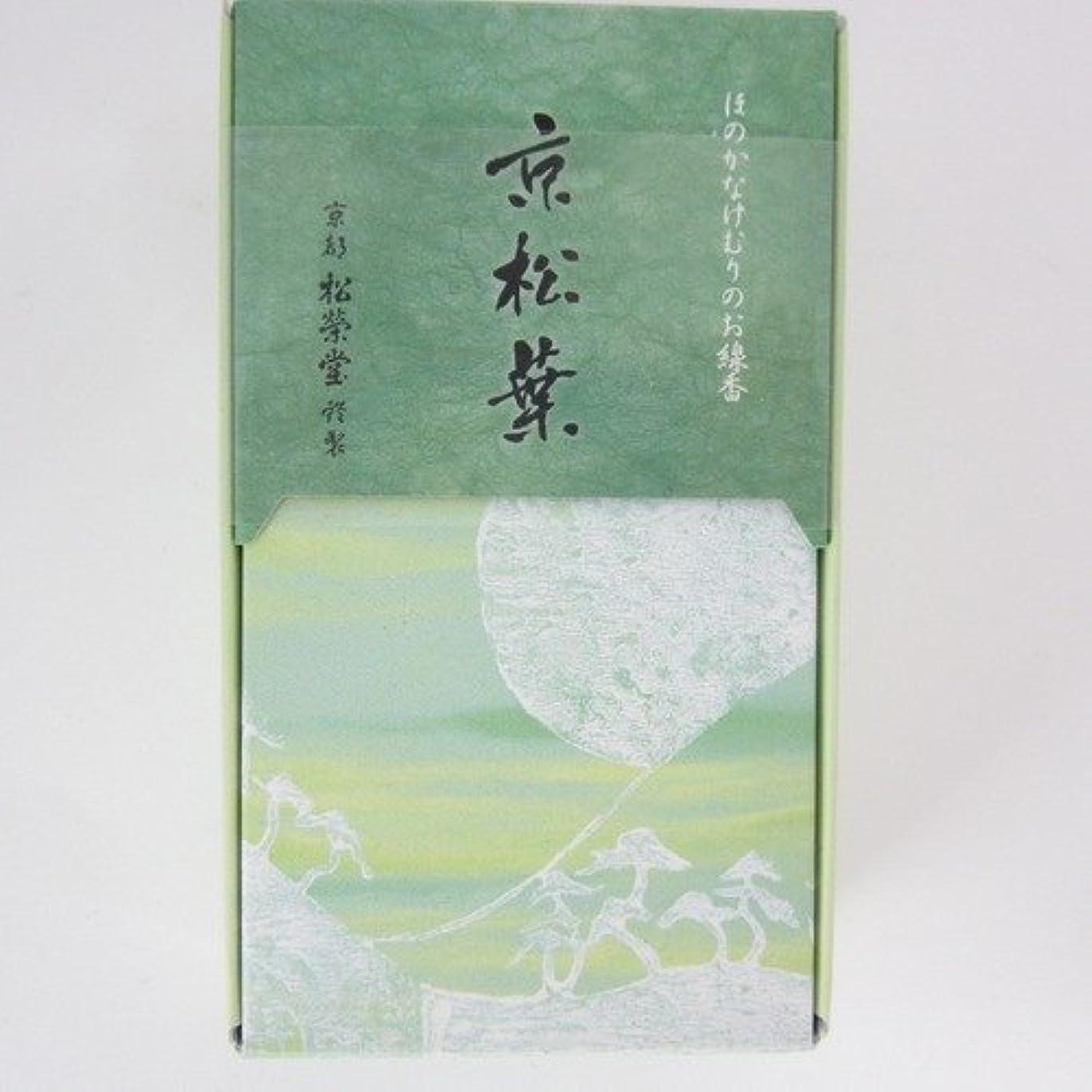 熟考するカンガルー適応的松栄堂 玉響シリーズ お香 京松葉 45g