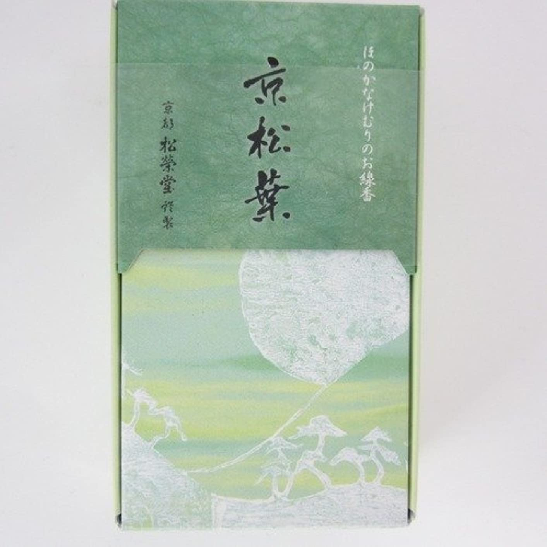 統合ペデスタルハリウッド松栄堂 玉響シリーズ お香 京松葉 45g