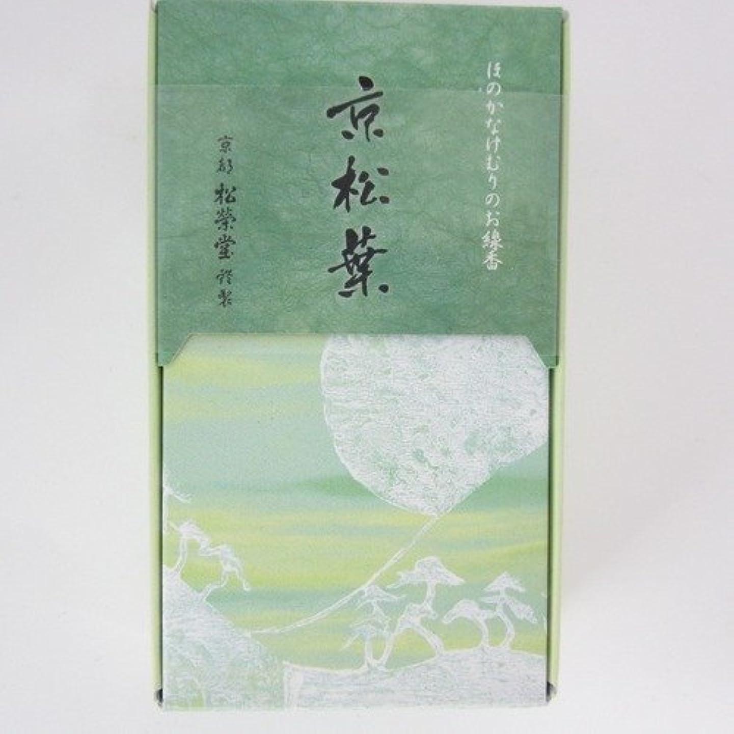 タヒチ半円リース松栄堂 玉響シリーズ お香 京松葉 45g