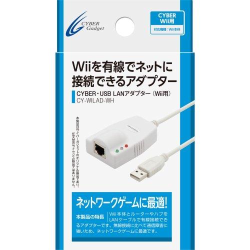 CYBER・USB LANアダプター (Wii用)