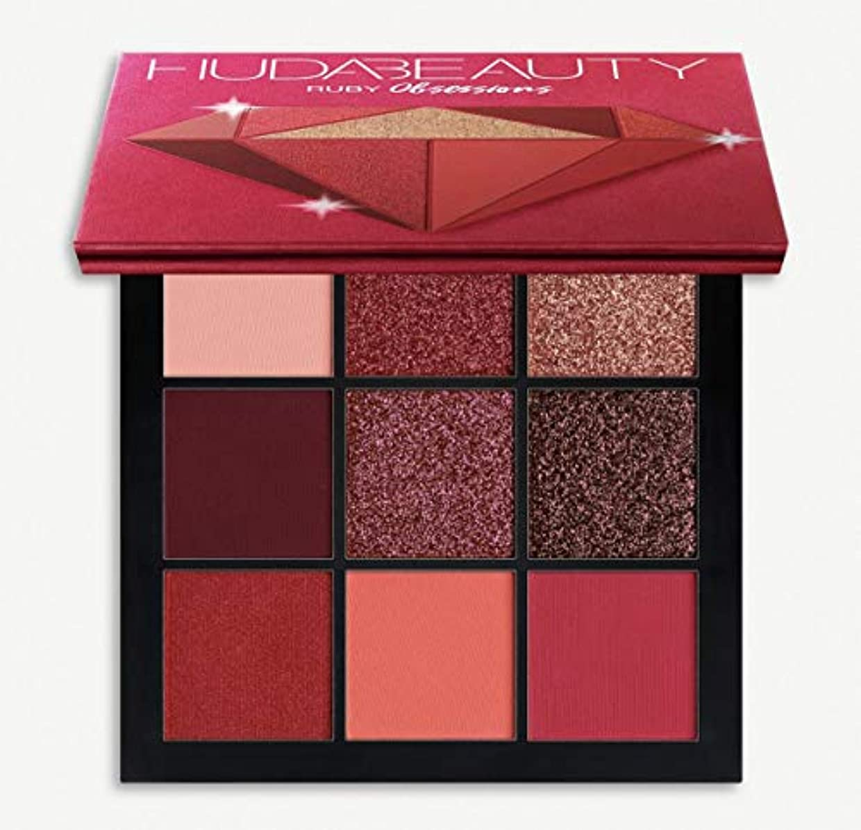 彼らの軌道同僚Huda Beauty Obsessions Palette Ruby [並行輸入品]