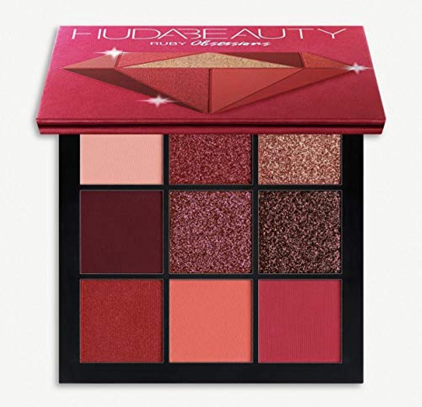 恐怖置くためにパック広いHuda Beauty Obsessions Palette Ruby [並行輸入品]