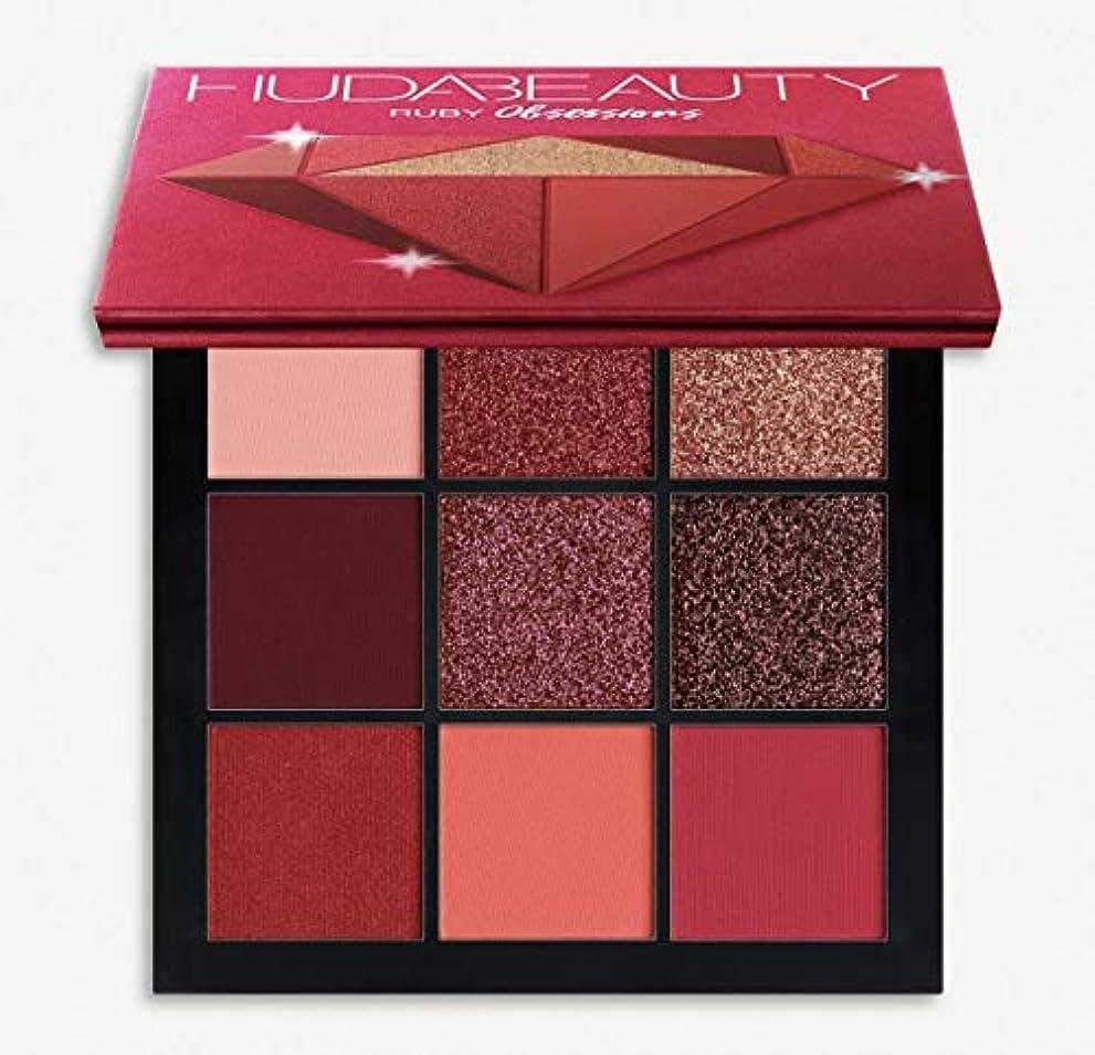 ノイズ法律によりチェリーHuda Beauty Obsessions Palette Ruby [並行輸入品]
