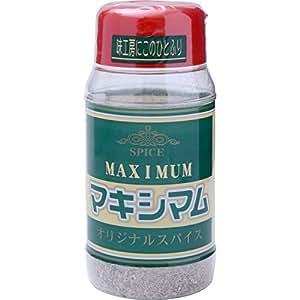 中村食肉 魔法のスパイス マキシマム 140g