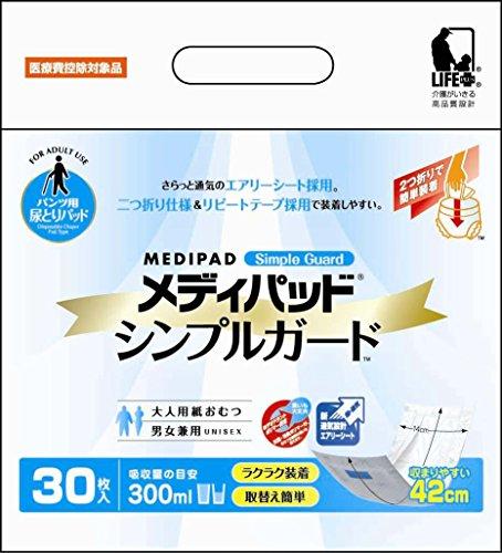 メディパッド シンプルガード(30枚入)
