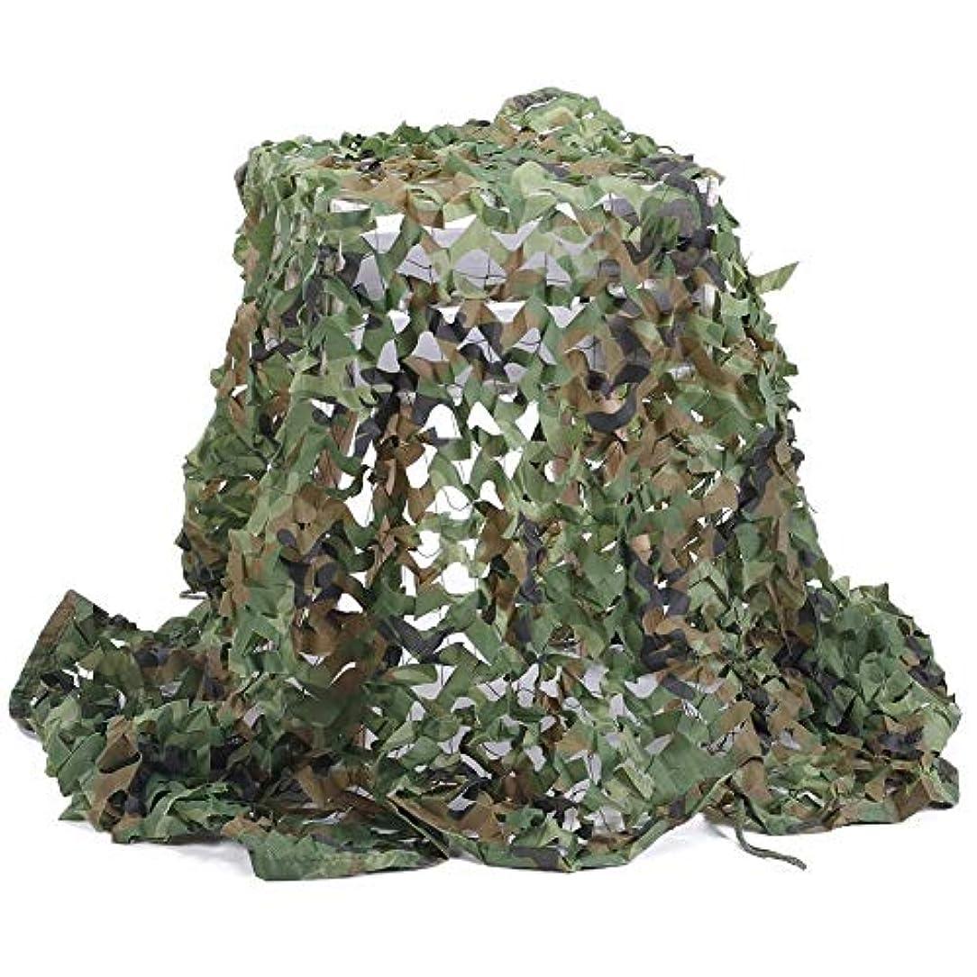 感嘆かろうじてジョグ2m x 3m / 6.5 x 9.8ftウッドランドカモフラージュネッティング陸軍迷彩ネット日除け用キャンプ狩猟隠す、射撃する日焼け止め軍用ネット、キャンプ用シェルター