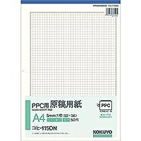 コクヨ PPC用原稿用紙 A4タテ 5mm方眼 コヒ-115DN Japan