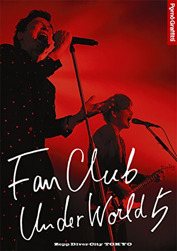 [画像:FANCLUB UNDERWORLD 5 Live in Zepp DiverCity 2016 [Blu-ray]]