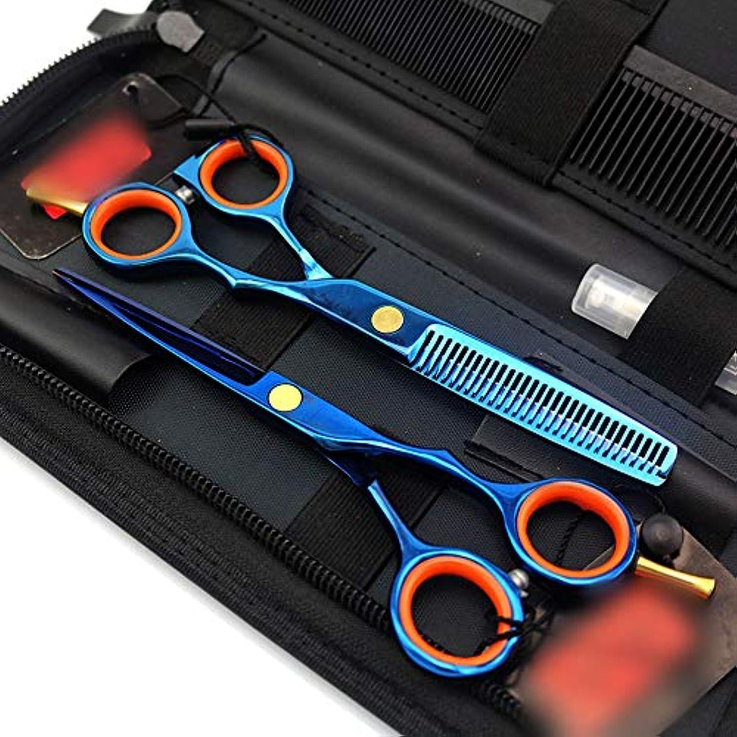ギャザーきょうだい奴隷Hairdressing 5.5インチプロフェッショナル両面ヘアカットセット、ブルー理髪はさみセットフラットはさみ+歯はさみヘアカットはさみステンレス理髪はさみ (色 : 青)