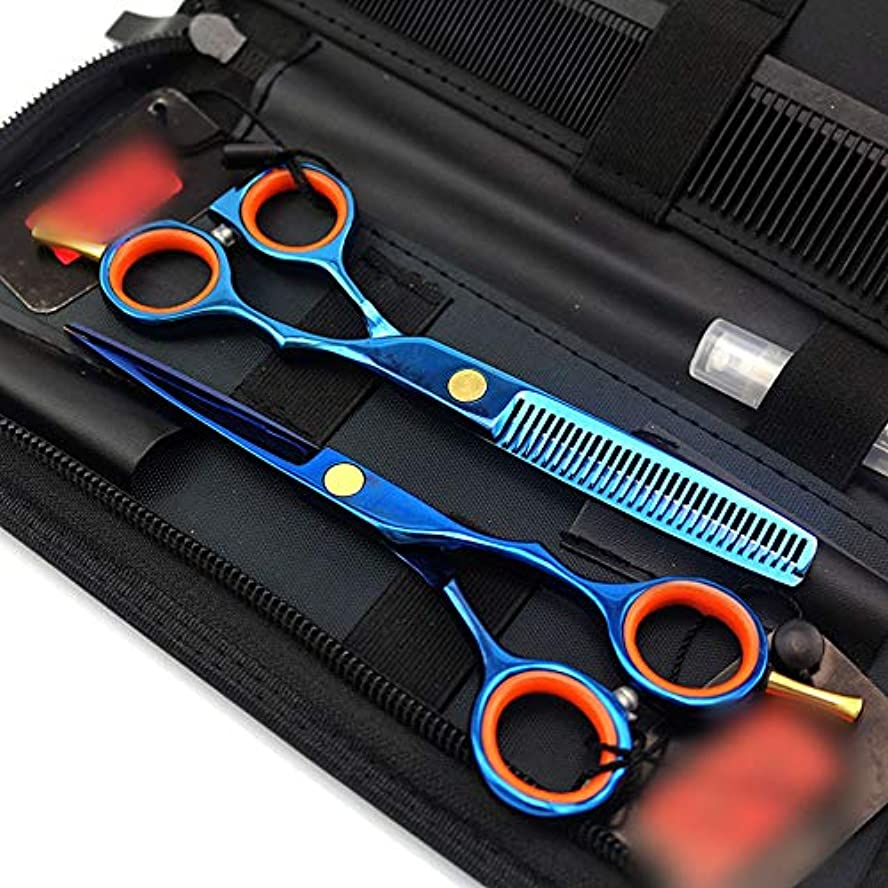 ストローク暴露するカウント理髪用はさみ 5.5インチプロフェッショナル両面ヘアカットセット、ブルー理髪はさみセットフラットはさみ+歯はさみヘアカットはさみステンレス理髪はさみ (色 : 青)