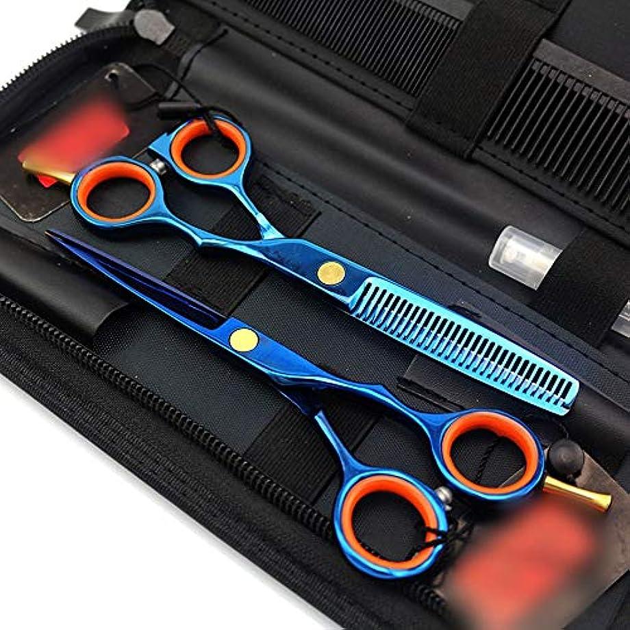 極地うまれたタワー5.5インチプロフェッショナル両面ヘアカットセット、ブルー理髪はさみセットフラットシザー+歯シザーセット モデリングツール (色 : 青)