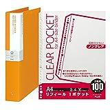 プラス リングバインダー A4縦 4穴 背幅50mm デジャヴ 89-942 ネーブルオレンジ   リフィル 透明ポケット クリアファイル 100枚 セット