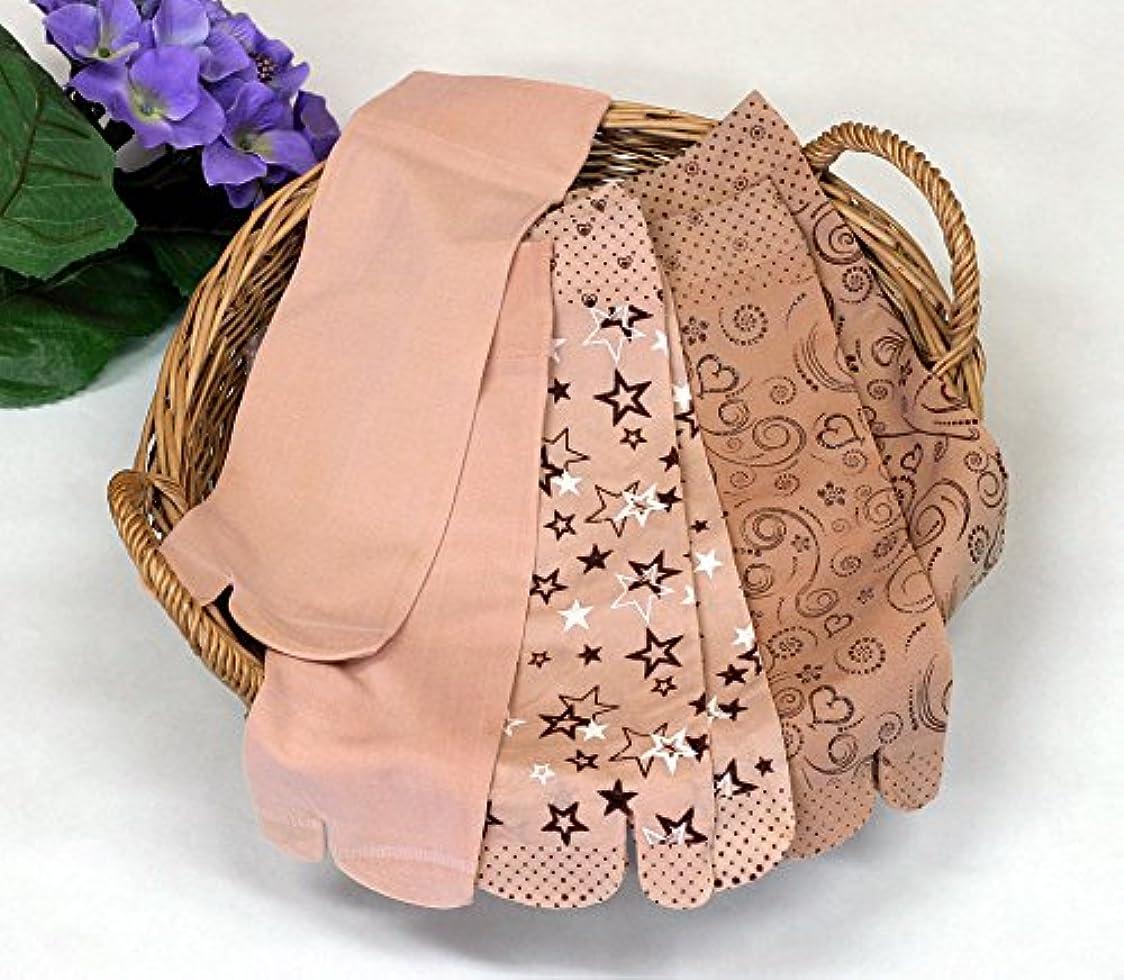 カバー日付付き母性ソックス10枚セット水虫防止ナイロン足袋型ソックス