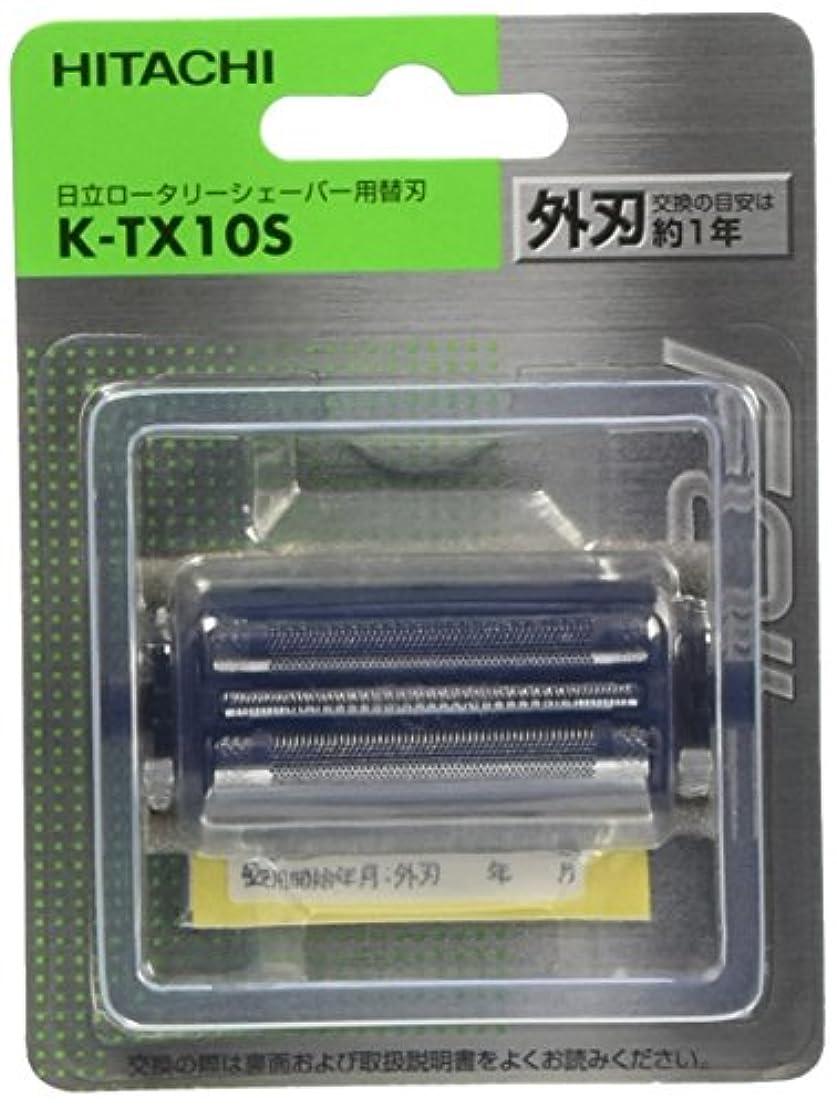 ボウルアレルギー性二十日立 替刃 外刃 K-TX10S