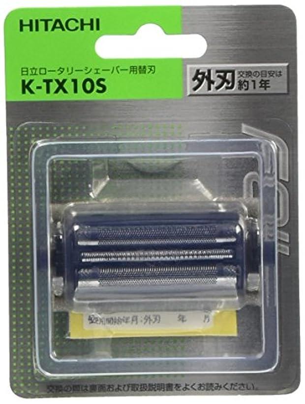 換気一節適応的日立 替刃 外刃 K-TX10S