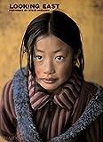 Steve McCurry: Looking East: Portraits by Steve McCurry 画像