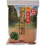 日本食品 生羅漢果顆粒 500g