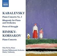 カバレフスキー&リムスキー=コルサコフ:ピアノ協奏曲