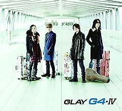 GLAY「彼女はゾンビ」のCDジャケット