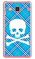 SECOND SKIN スカルパンク ブルー (クリア) / for DIGNO rafre KYV36/au AKYV36-PCCL-201-Y217