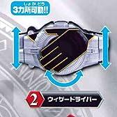 なりきり仮面ライダーウィザード1 2:ウィザードライバー バンダイ ガチャポン