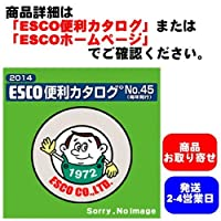 ESCO エスコ 24x215mm/4.0mm片口スパナ(薄型) EA615AR-24
